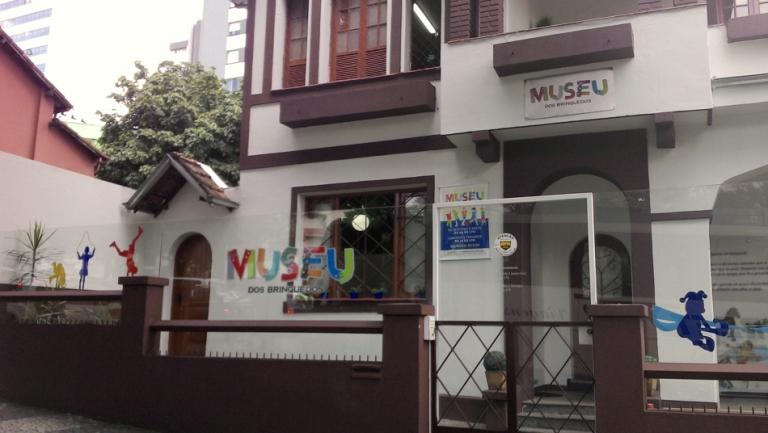 MuseumofToys